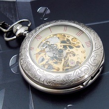 man pocket watch price