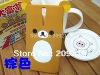New Cartoon Rilakkuma Lazy Bear Soft Back Case for Sony Xperia S Sl LT26i LT26ii, With Retail Package,1pcs min order
