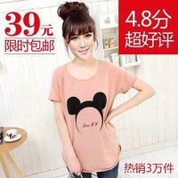 2012 summer women's loose plus size women's medium-long short-sleeve T-shirt Women