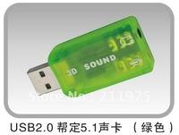 оригинальные высочайшего качества, микрофон/динамик 7.1 канал 3d аудио звуковой карты адаптер usb, используется для вычисления планшетных ПК