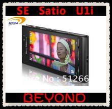 popular satio phone