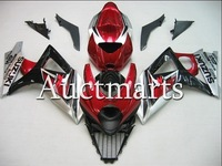 NEW HOT FAIRING KITS Fit Suzuki 07 08 GSXR 1000 GSX-R 2007 2008 Fairing Bodywork Plastics K7 i12 PF