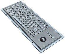 kiosk keyboard price