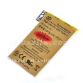 GOLD 2430MAH HIGH CAPACITY REPLACEMENT BATTERY FOR  iPhone 3G FREE SHIPPING