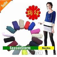 [EMS Free Shipping] Wholesale Fashion Womens 15D Super Thin Tights Pantyhose / Sexy Multi-Color Legging Socks (SM-24E)