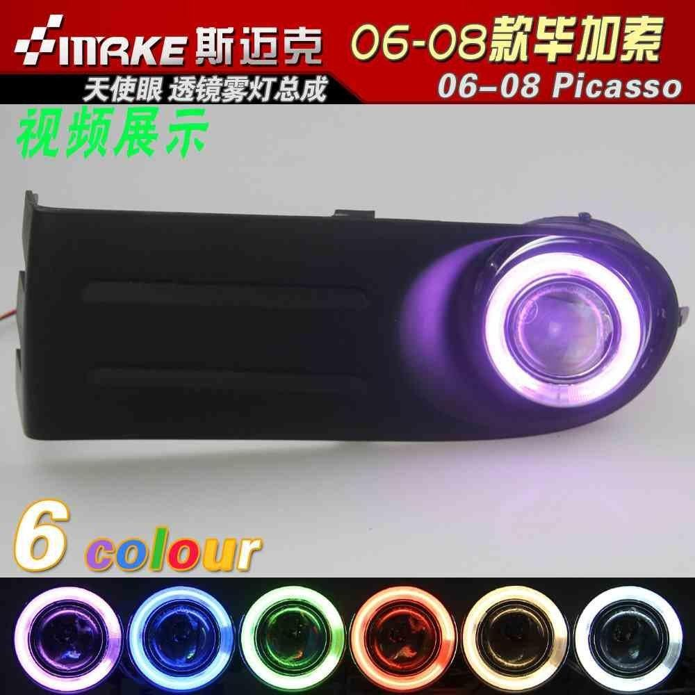 spot light, daytime running lamp, Angel eye conversion lens fog light ,car styling parts(China (Mainland))