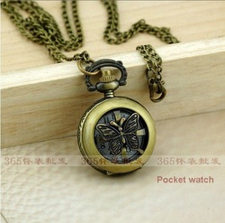 Elegant Butterfly Emblem Antique Style Pocket Quartz Watch Free Gift Box P109 50pcs/lot(China (Mainland))