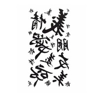 Shiping Free Retail&Wholesale Chinese character yi qing Tattoo Stickers Temporary Tattoos Fake Tattoos