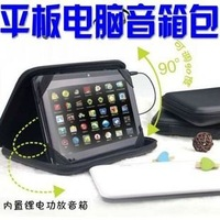 7Inch leather purses mid speaker package Tablet PC speaker package lithium Tablet PC package