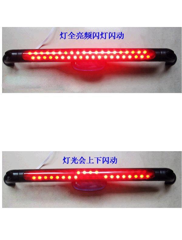 Led indicator signal light lamp 12V Red led strobe warning light 40Led Ultra bright Auto brake lights(China (Mainland))