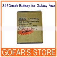 2450mah High Capacity Business Battery for Samsung Galaxy Ace S5830,50pcs/Lot,High Quality,Free Shipping