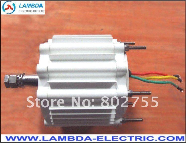 Wind Turbine Generator Motor 500w 14v