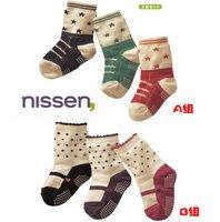 Japan Brand Children  anti-skidding Socks Cotton socks Star / Points medium boy(A) girl(B) sox Plastic Point socks
