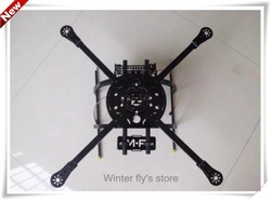 free shipping ATG 550 V4 X4 Fiber glass Folding Frame Quad Multicopter W/tall landing Gear rc helicopter part(China (Mainland))