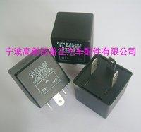 10PCS -  Auto LED  flasher relay for LED indicators 12v -3PIN