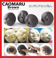 Free shipping 4pcs/set Vent Human Face Ball Anti-Stress Ball of Japanese Design Cao Maru Caomaru