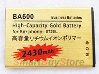 Чехол для для мобильных телефонов , Sony Ericsson Xperia LT15i X12 LT18i