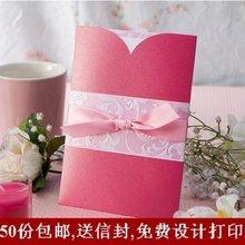 eastern ribbon promotion