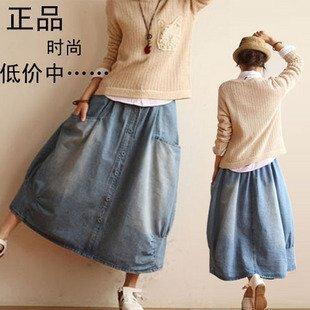 2013 new casual skirt, fashion denim fabric women's skirt,summer skirt,large size loose skirt