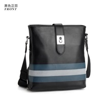 2014 Hot Sale Time-limited Men Solid Zipper Free Shipping!man Pu Latest Fashion Bag!(cross Version/vertical Version)
