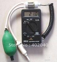 CY-12C portable oxygen analyzers
