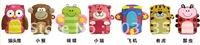 Шарф для мальчиков Coral fleece 3D soft comfortable cartoon plush children autumn and winter muffler scarf, 12PCS/LOT