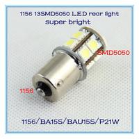 Задние фонари SKP 1156 ba15s/18smd5050 /Turn signal /Parking