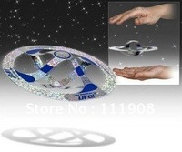 Free shipping mystery flying saucer floating suspended UFO magic trick toy Cultivate interest intellectual development device!