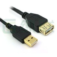 USB2.0 extension cable gold plated double ring magnet 3 m