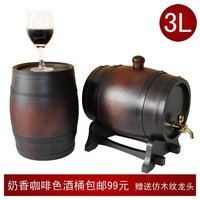 free shipping 3L wooden Oak Wine Aging wood Barrel Rum Cask Beer Keg