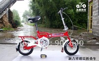 "12"" Mini  Folding Bicycle Folding Bike Suspension bike for Children (SKU:144)"