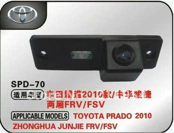 Special Car Rear View Reverse Camera rear parking camera for TOYOTA 2010 LAND CRUISER PRADO