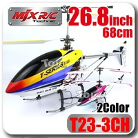 3.5CH MJX T23 LCD Pro II Servo Large Built-in Gyro Metal 3D Flight Radio Remote Control Helicopter RC Helicopters Wholesale