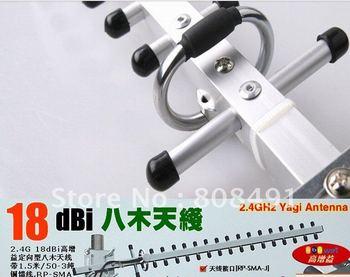 Free dhl/ups shipping !!!100pcs high gain 2.4GHz 18DB directional wifi wireless antenna SMA connector yagi antenna