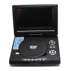 "7.5 ""TFT LCD Portable DVD Player With TV(China (Mainland))"