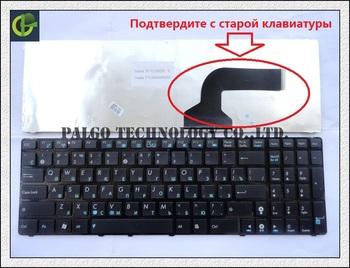 Russian Keyboard for Asus UX50V U50A U50F U50VG U50V U50F U50VF UL50 UL50A UL50V ...