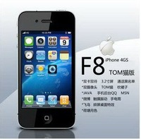 free shipping Dual SIM F8 TV  i68 I9 4G QuadBand  Dual Cameras Bluetooth Java Phone  Drop shipping