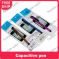 100PCS / LOT 7.0 Stylus Pen,Touch Pen For iPhone iPad,HTC Nokia Samsung Motorola Cellphone with Capacitive Screen,Free Shipping