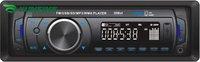 Cheap Shipping!Car MP3 Player one DIN FM Transmitter for USB/SD/MMC/Slot With remote controller KF-905U+ 1 year warranty KF-908U