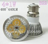 Светодиодные лампы и трубки му ян
