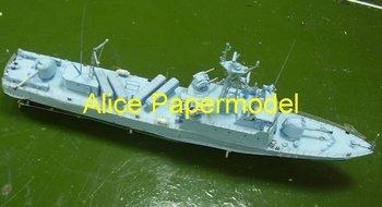 [Alice papermodel] Long 55CM 1:100 Modern Guided missile frigate destoryer battleship Frigate models