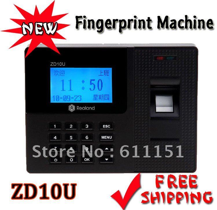Card Swap Machine Card Swipe Machines Tft
