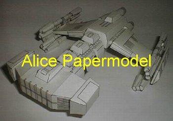 [Alice papermodel] Long 35CM Starcraft1 SC1 terran yamato battlecruiser battleship models