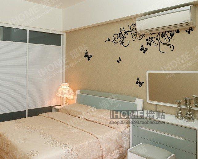 Aliexpress.com : Buy Home Decor,PVC material DIY Wall Sticker,Room ...