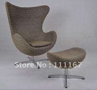Arne Jacobsen egg chair with tilting function