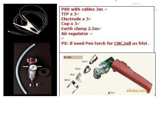 Плазменный сварочный аппарат MOSFET CUT100 аппарат воздушно плазменный резки кедр cut 40 b