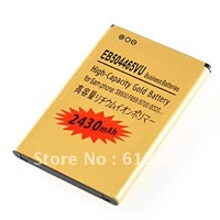 GOLD 2430MAH REPLACEMENT BATTERY FOR SAMSUNG S8500/W799/Omnia7 I8700/Omnia Lite B7300/Omnia HD I8910/Omnia W I8350