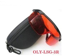 laser safety glasses/goggles/eyewear 190-540nm for 266nm, 405nm, 445nm, 532nm lasers and free shipping