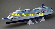 cheap container ship