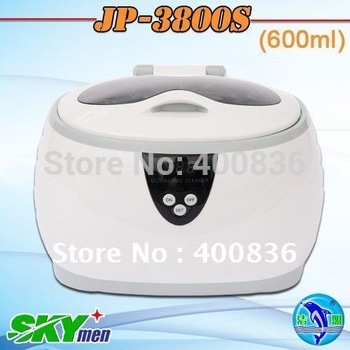 Free shipping popular jewellery, rings, necklace ultrasonic cleaner 600ml